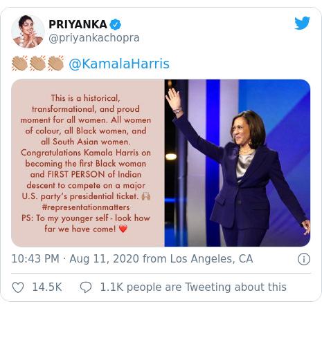 Twitter post by @priyankachopra: 👏🏽👏🏽👏🏽 @KamalaHarris