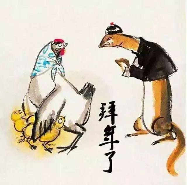 黄鼠狼给鸡拜年」在英语中竟然这样表达?!