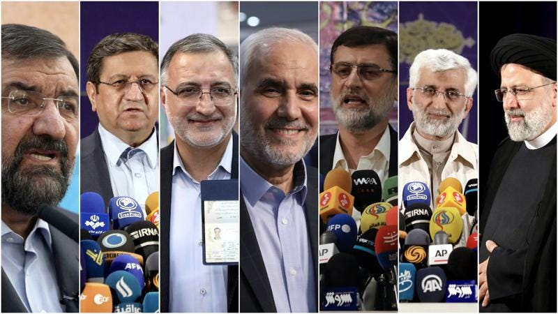 Iran approves 7 for presidential vote, bars Rouhani allies