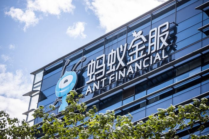 Exclusive: Ant Group Aims to Raise $30 Billion in Record-Shattering IPO -  Caixin Global