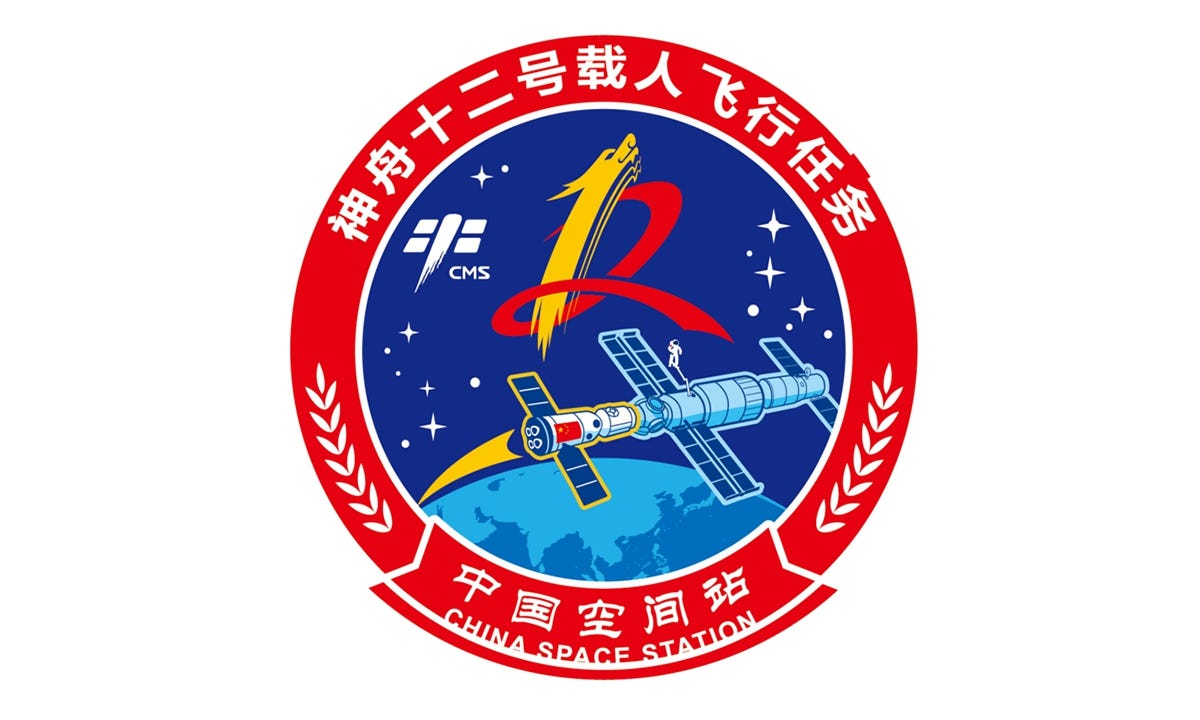 Logo of Shenzhou-12 mission Photo: courtesy of CMSA
