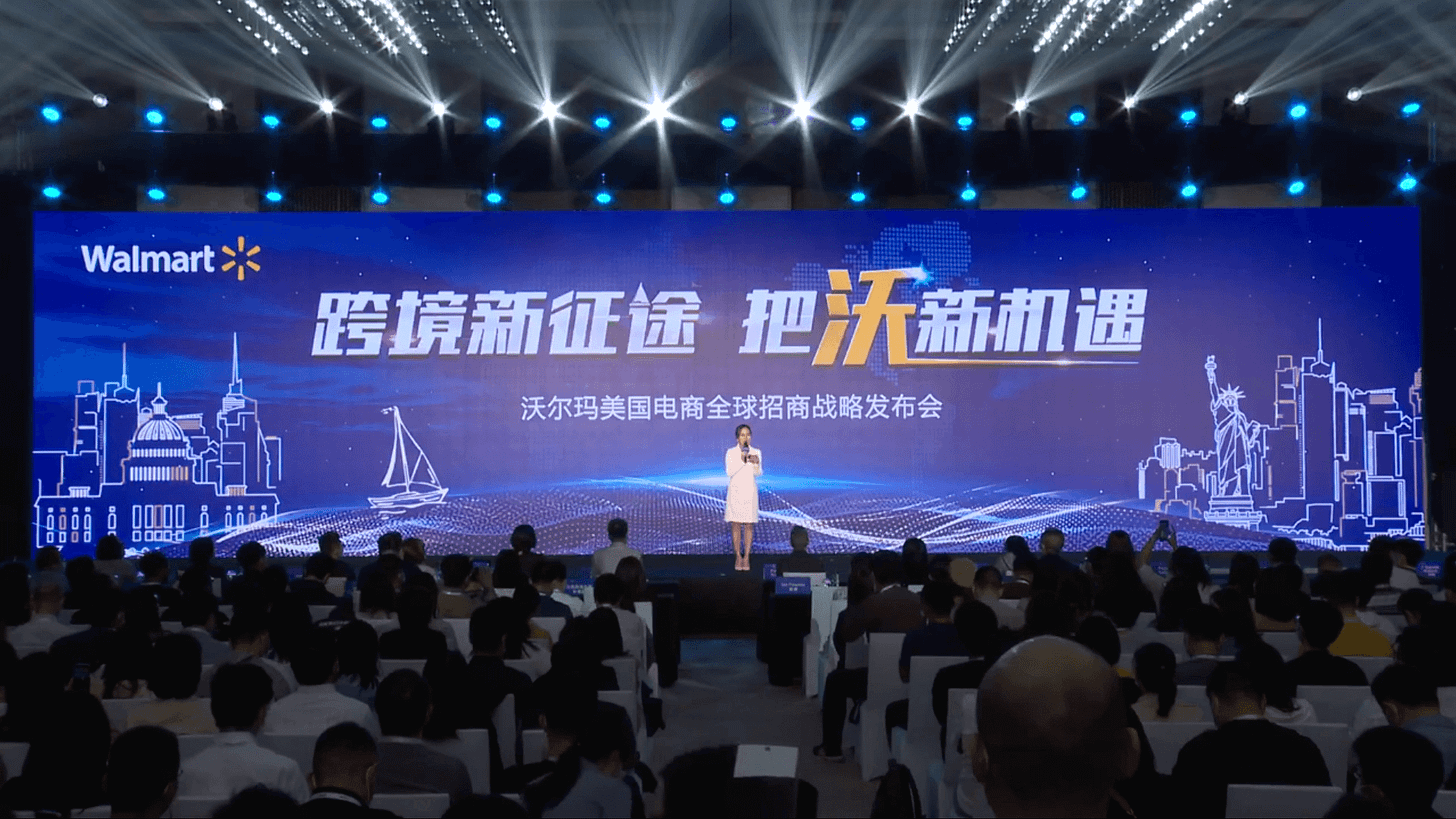 Walmart conference in China