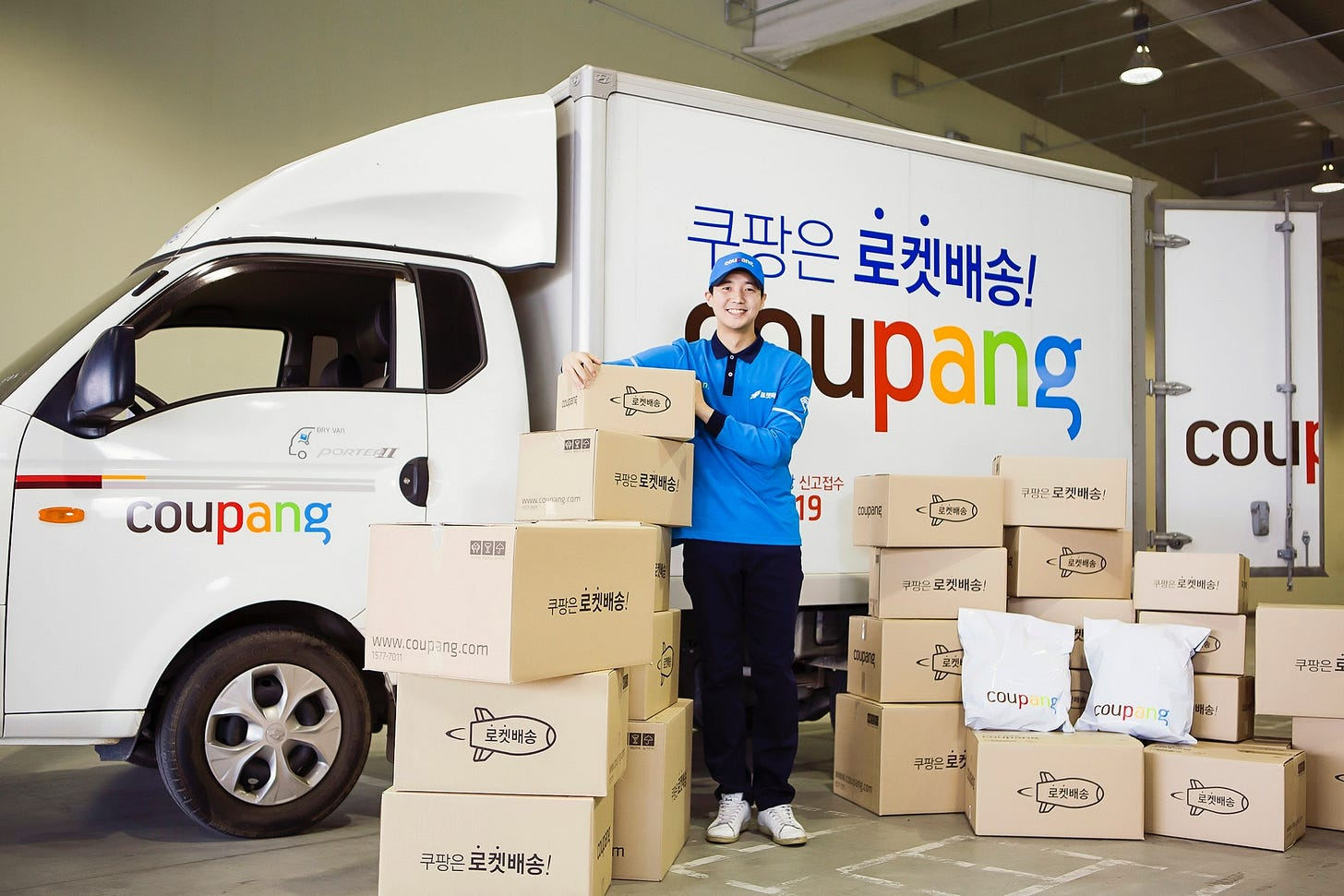 Coupang Announces $2 Billion Investment from the SoftBank Vision Fund    Business Wire
