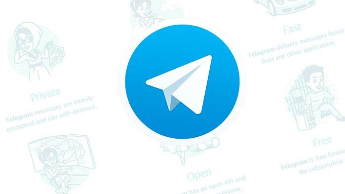 Telegram também é uma PWA