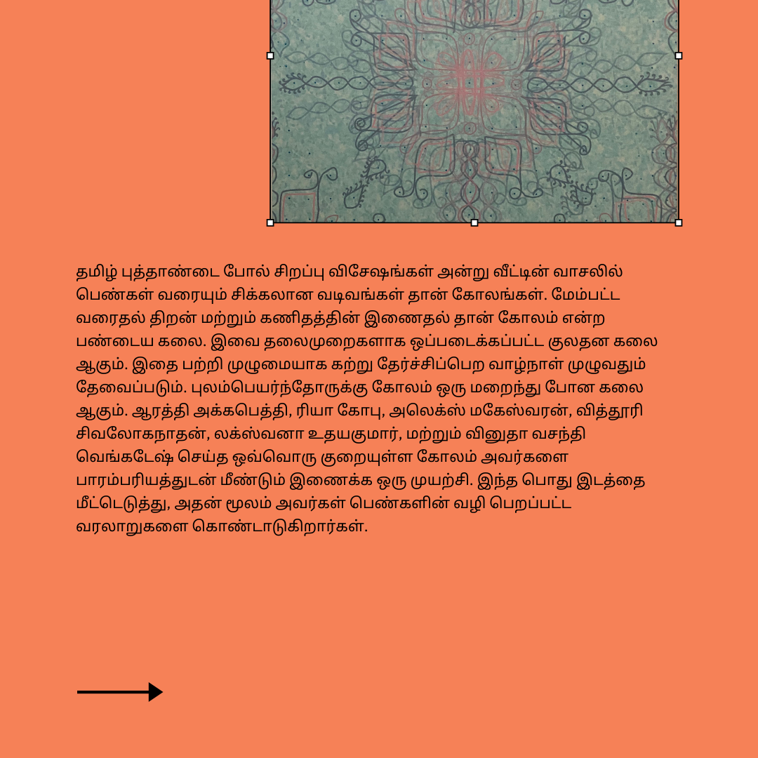 image contains tamil description (which I can't translate sorry!) but english description is in the next image
