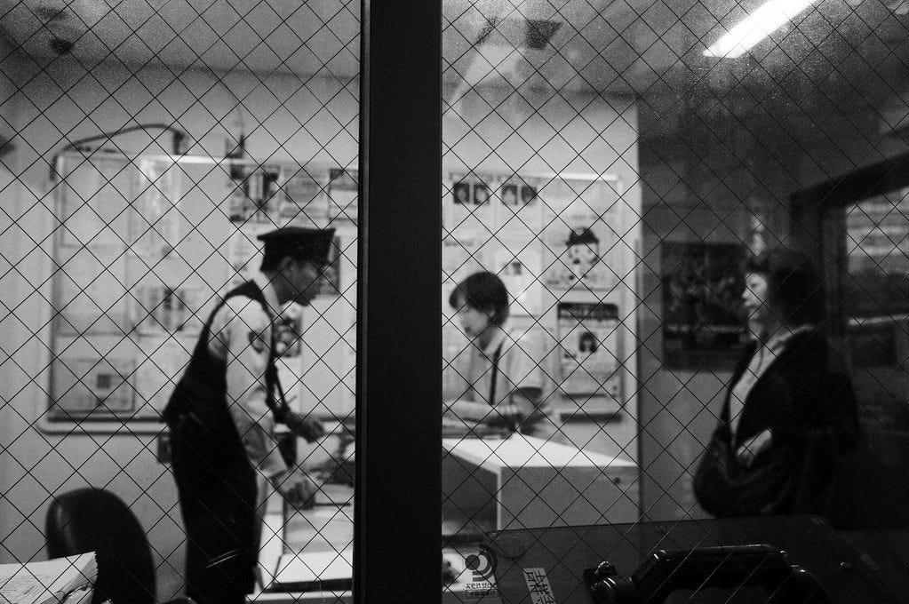 Police Box / 交番