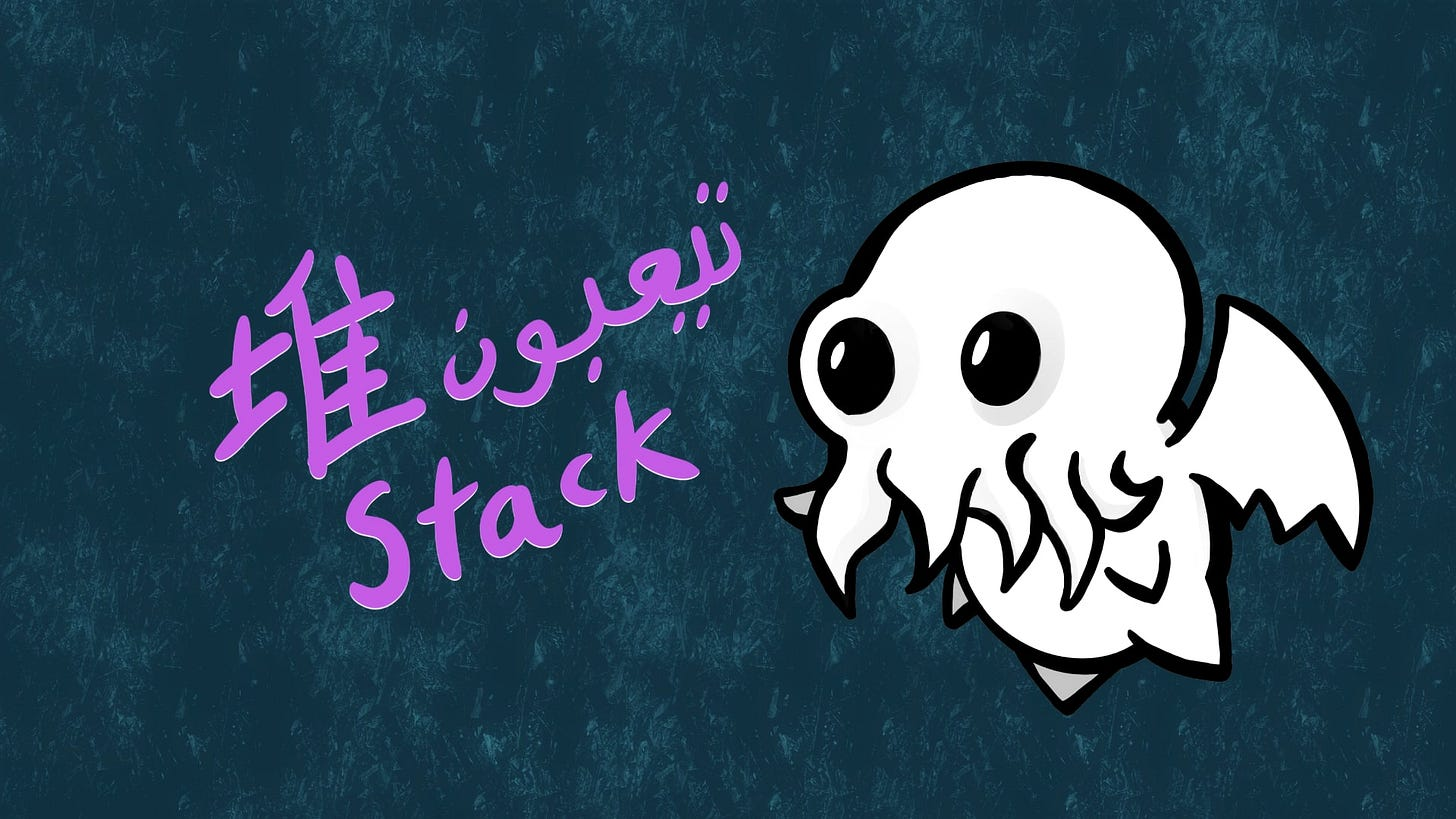 A doodle of Cthulhu with the word stack in Chinese, Malay, and English on the left.