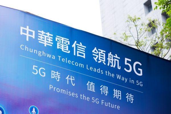 Taiwan's Chunghwa: Backing 5G all the way