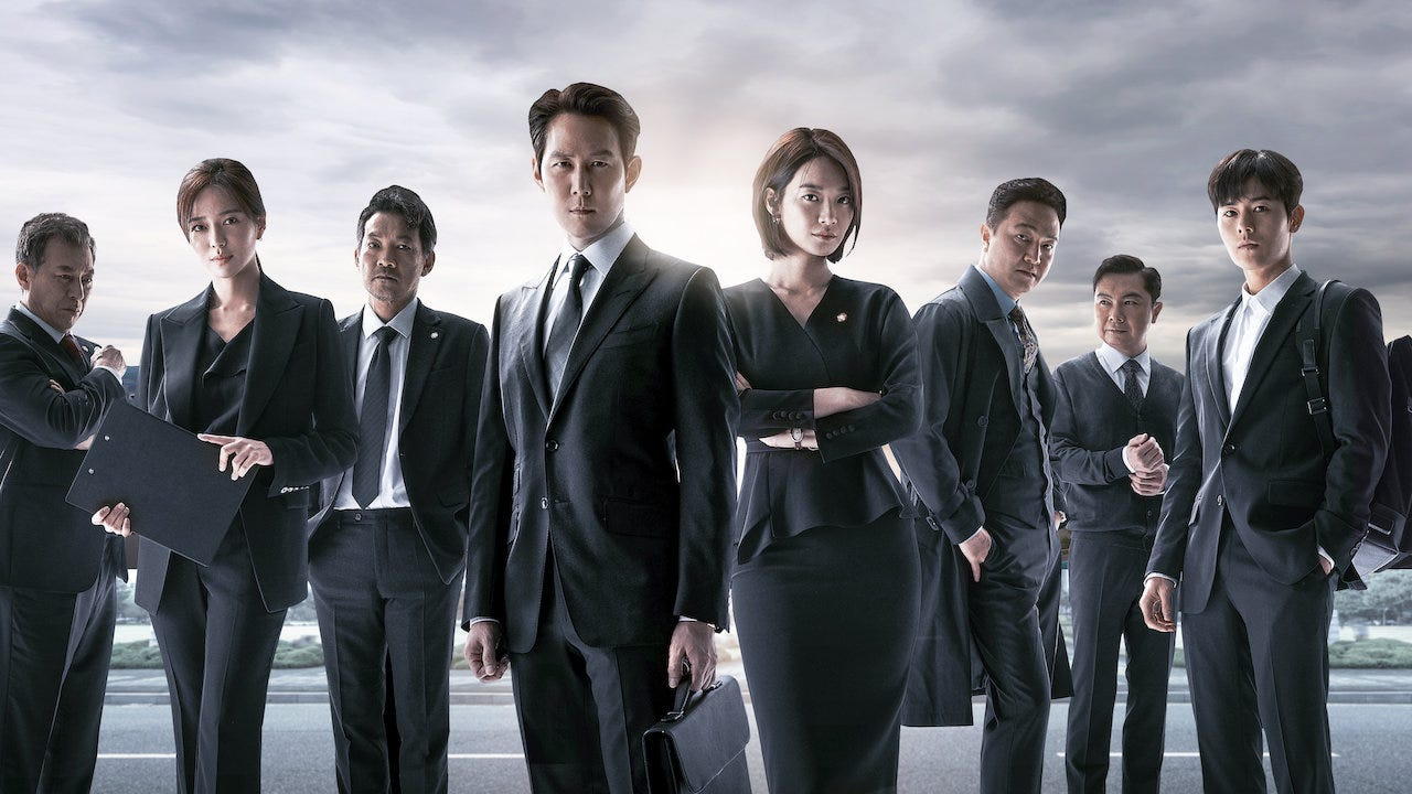 Image result for chief of staff tv series