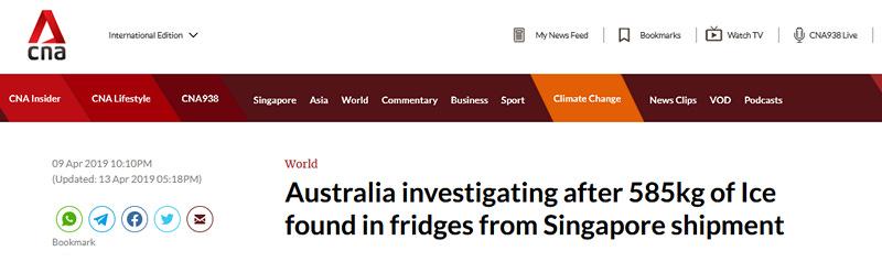 CNA News Headline Ice in Fridges