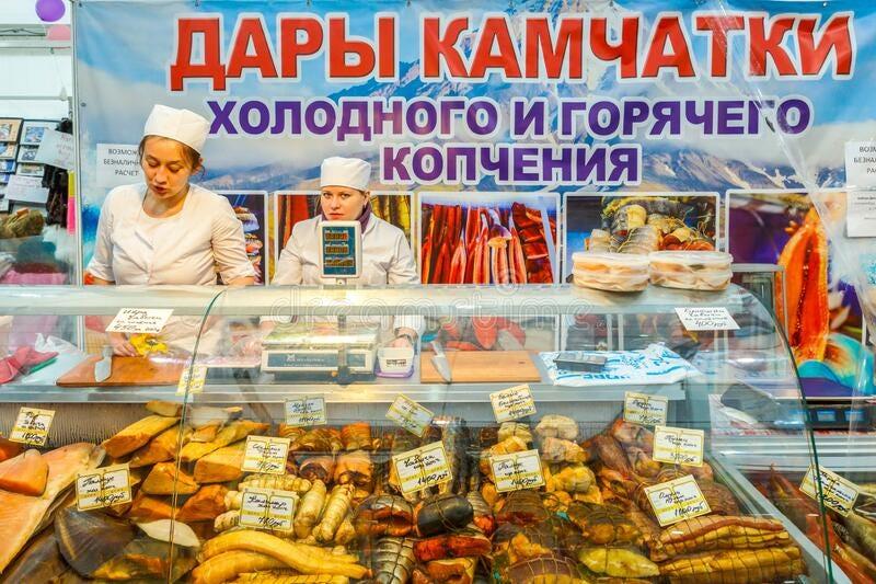 Sale Of Smoked Kamchatka Fish Editorial Stock Image - Image of grouper,  fresh: 190970054