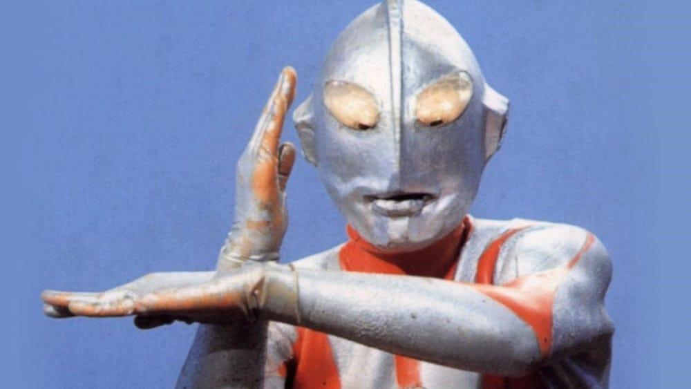 """1960s TV series """"Ultraman"""""""
