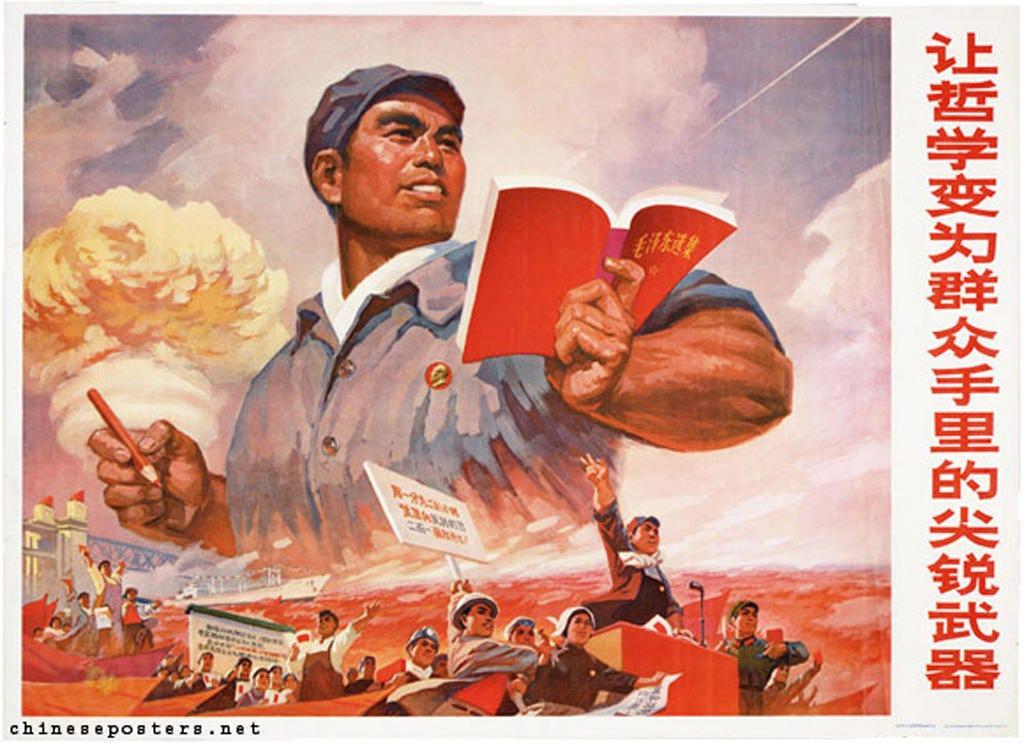 51 عاماً على ثورة الصين الثقافية: ثالث المراحل في الفكر الشيوعي