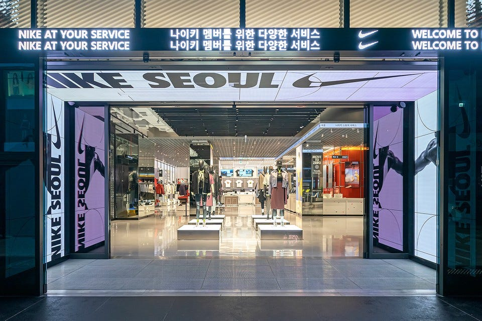 Nike Rise Seoul Retail Concept Store Info   HYPEBEAST