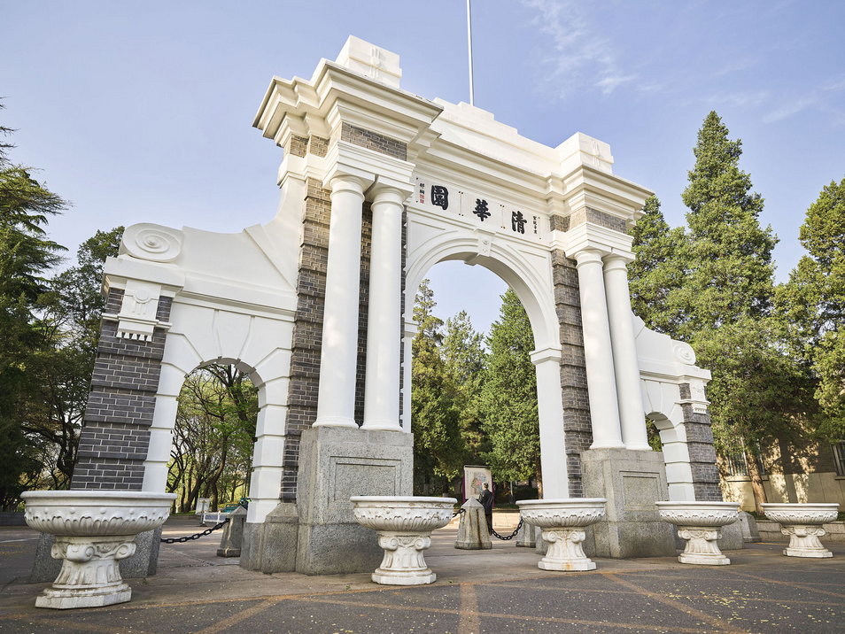 清华大学回应:本年度开始,清华大学新闻与传播学院停招本科生!_学科