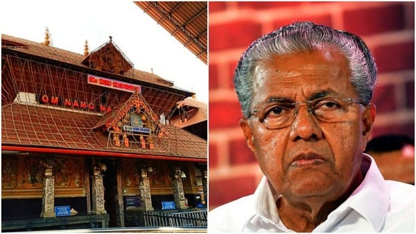 Kerala: BJP fumes as Devaswom Board transfers Rs 5 crores from the Guruvayur Temple's fixed deposits to CM's relief fund