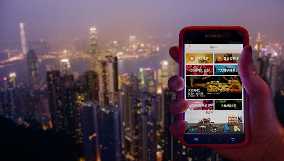 Subsidized Smartphones from Hong Kong Hotels – acurrie.me