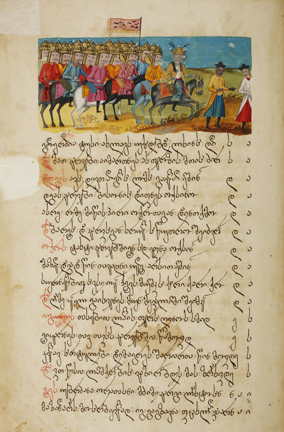 georgian_manuscript_28shahname29