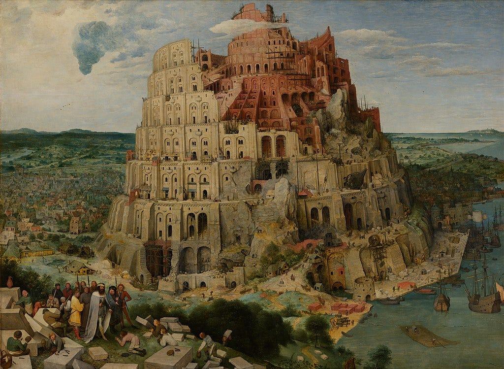 Pieter Bruegel the Elder - The Tower of Babel (Vienna) - Google Art Project.jpg