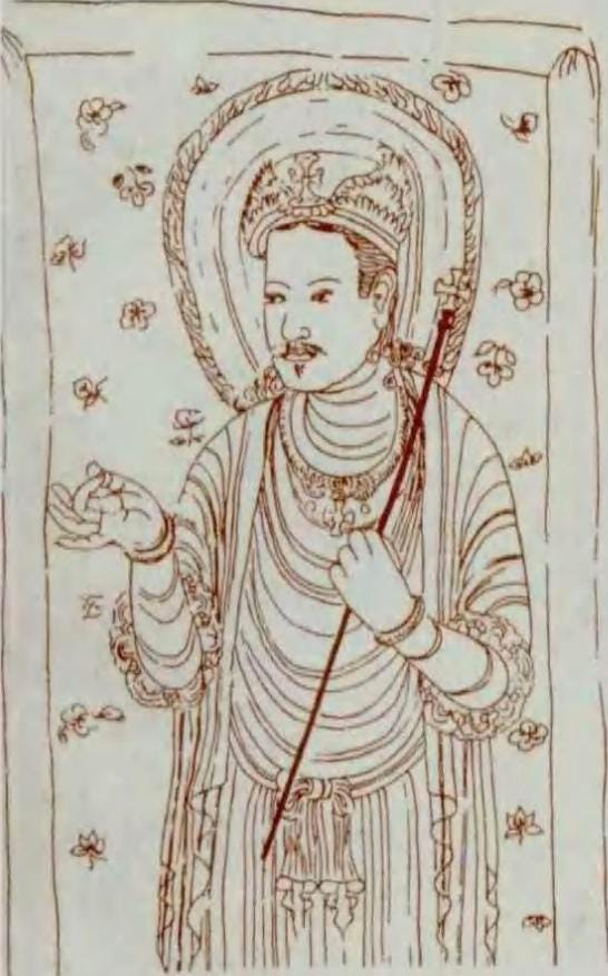 """Depiction of Jesus from the Chinese Tang Dynasty """"Jesus Sutras,"""" [9th  Century] : Christianity"""
