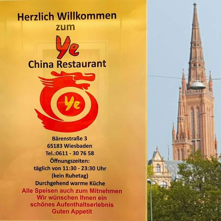 Chinese restaurant advertisement