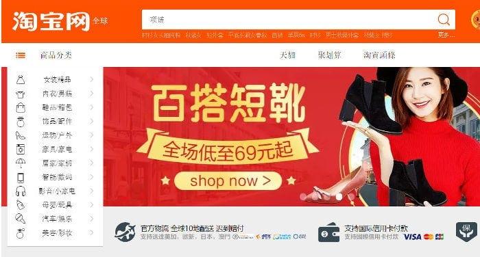 Cómo comprar en Taobao: Guía para quienes no hablan chino