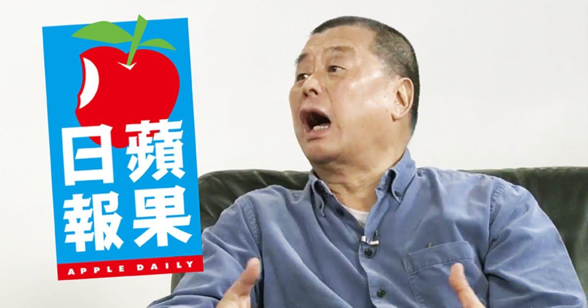 台媒指台灣《蘋果》裁員兩成《爽報》將停刊社長否認| 立場報道| 立場新聞