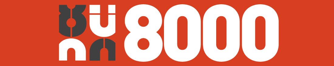 8000 | Bahía