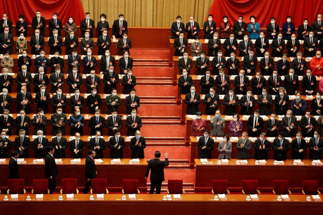 Chinese President Xi Jinping waves as he arrives for the opening session of the Chinese People's Political Consultative Conference at the Great Hall of the People in Beijing on Thursday. Photo: Reuters