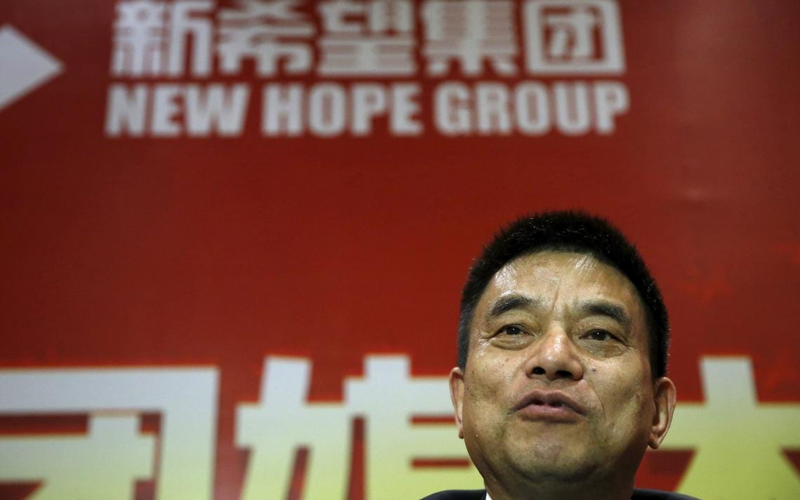 China's New Hope accelerating fund raising for future acquisitions   Agweek