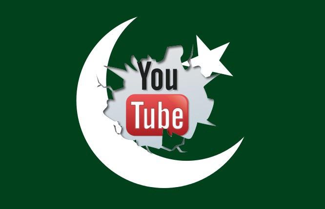 YouTube in Pakistan