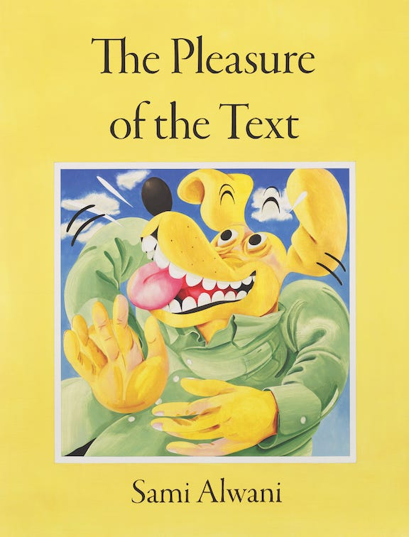The Pleasure of the Text | Conundrum Press