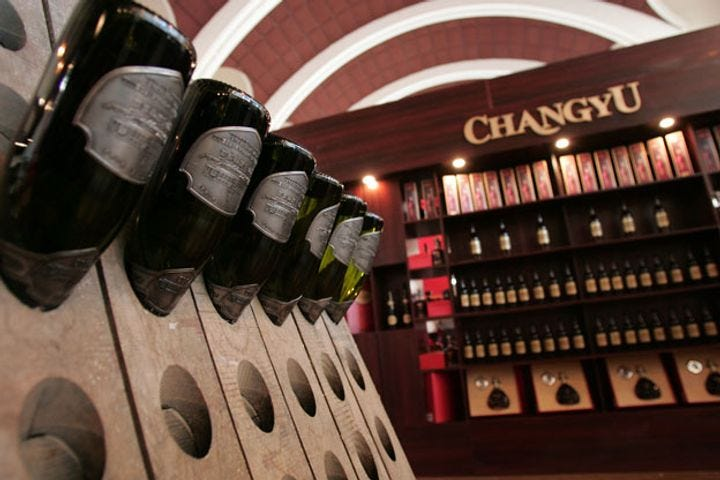 Yantai Changyu Acquires 80% Equity in Australian Winery to Expand Global  Layout
