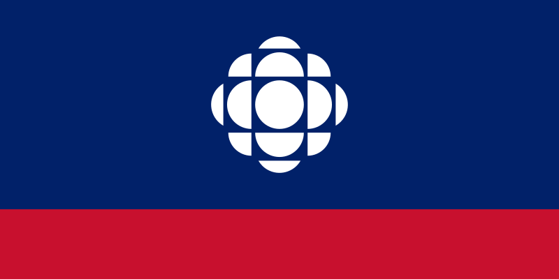 File:CBC Corporate Flag.svg