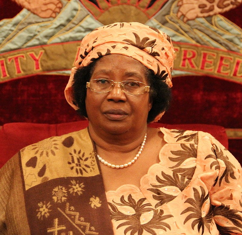 Joyce Banda Department for International Development photo crop.jpg