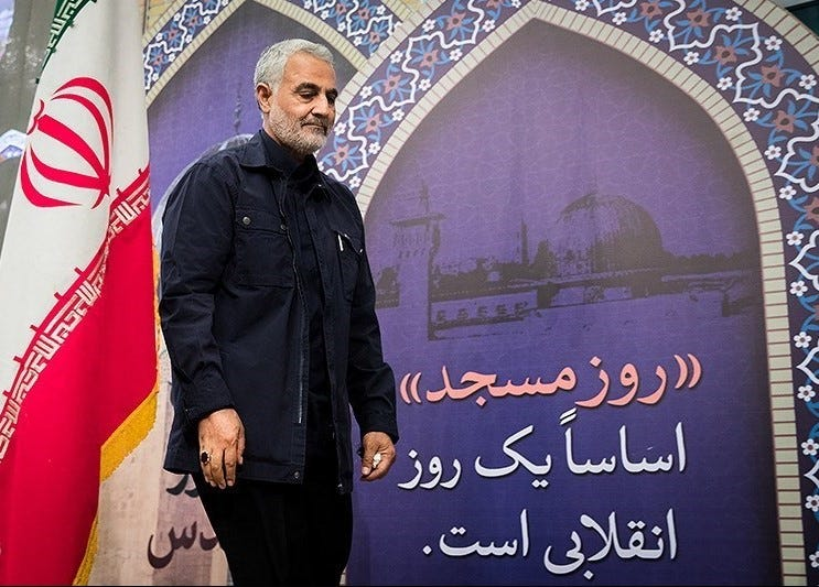 File:Major General Qassem Soleimani at the International Day of Mosque 05  (2).jpg - Wikimedia Commons