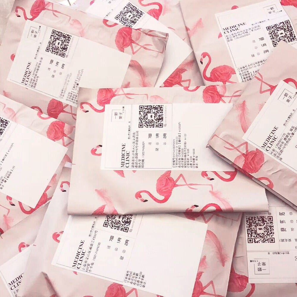 699872118 Speedy Mailers 100pcs 25 5 33cm 10 13 Inch Fashion Pink Flamingo Pattern Poly Mailers Self Seal Plastic Bags Mailing Envelopes Office School Supplies Printing Products How to convert centimeters to inches. cefe s newsletter substack