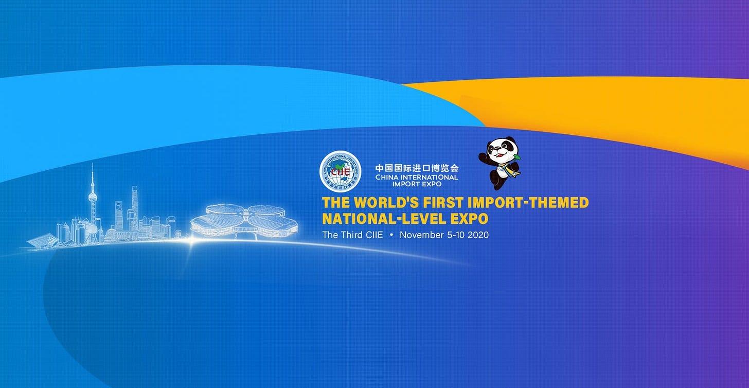 China International Import Expo   LinkedIn