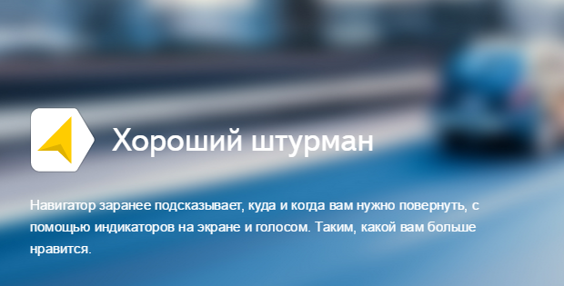 pEcJG_croper_ru