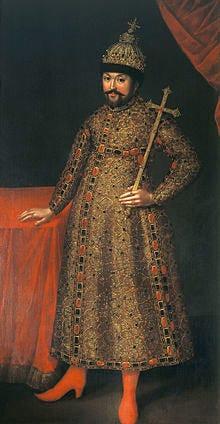 royal portrait of Mikhail Romanov
