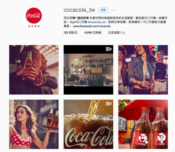 台灣可口可樂。