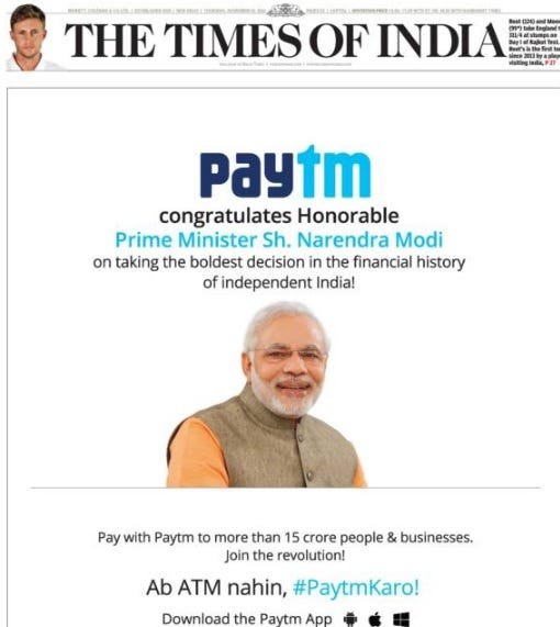 Demonetization- a lay person view - YourCoimbatore.com