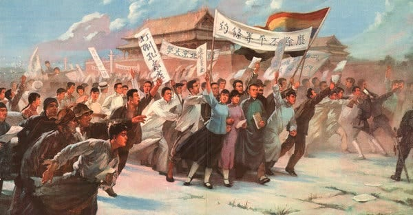 A 1976 painting by Liang Yulong celebrating the May Fourth Movement.