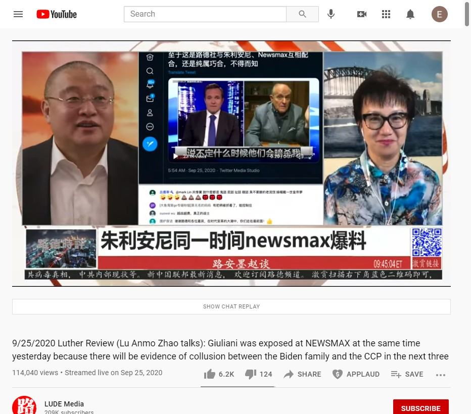 Screenshot of www.youtube.com on 2021-05-18 at 9.24.32 AM.png