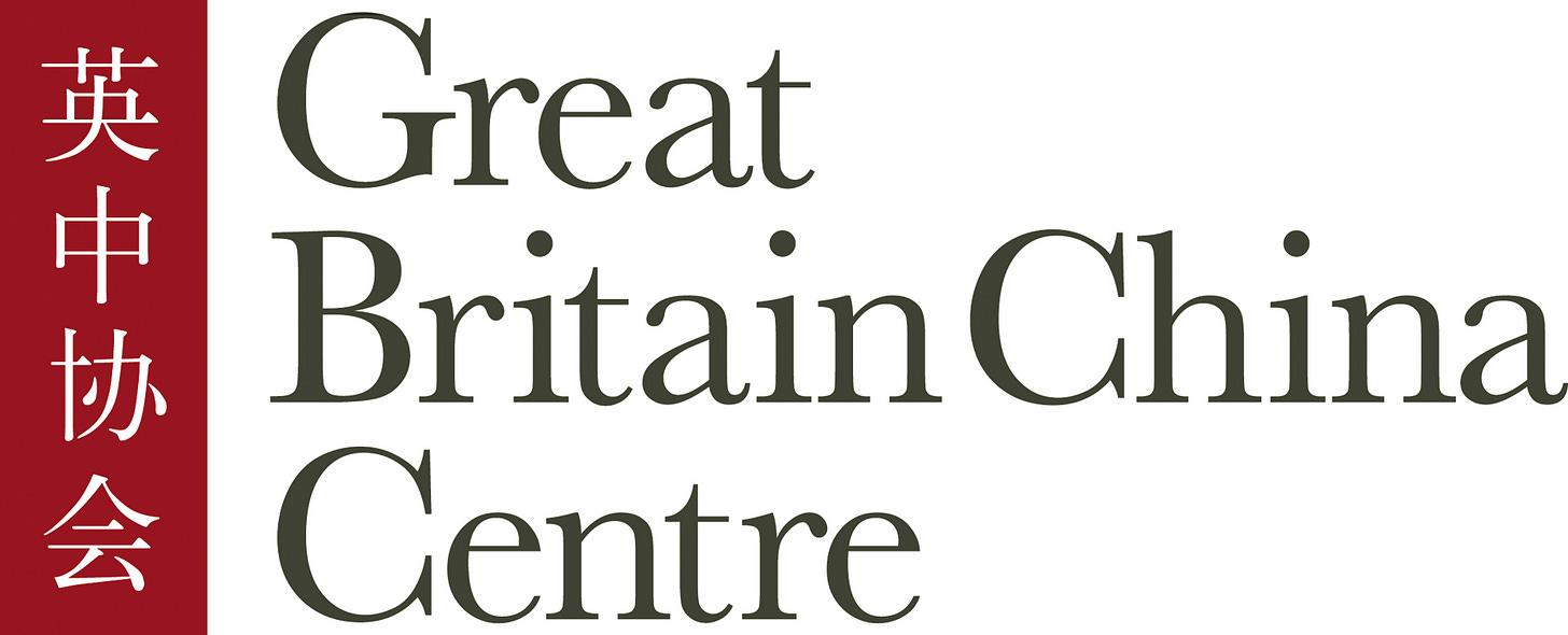 GBCC - Great Britain-China Centre