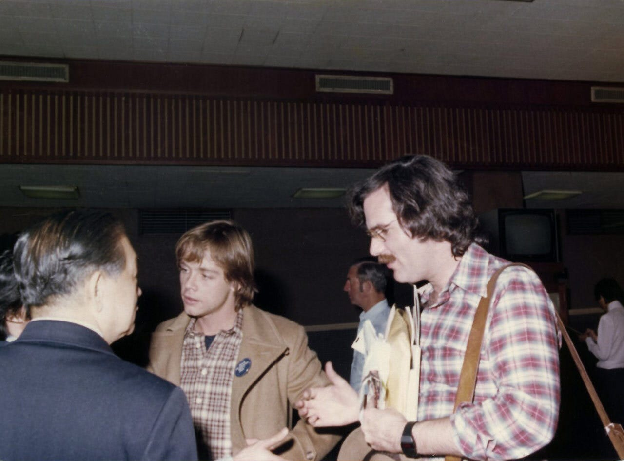 Charley Lippincott and Mark Hamill
