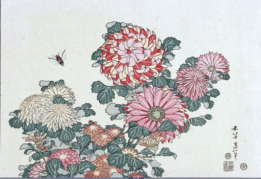 """""""Chrysanthemums and Horsefly (1829-1833) Katsushika Hokusai (1760-1849)"""" by Swallowtail Garden Seeds is marked with CC PDM 1.0"""