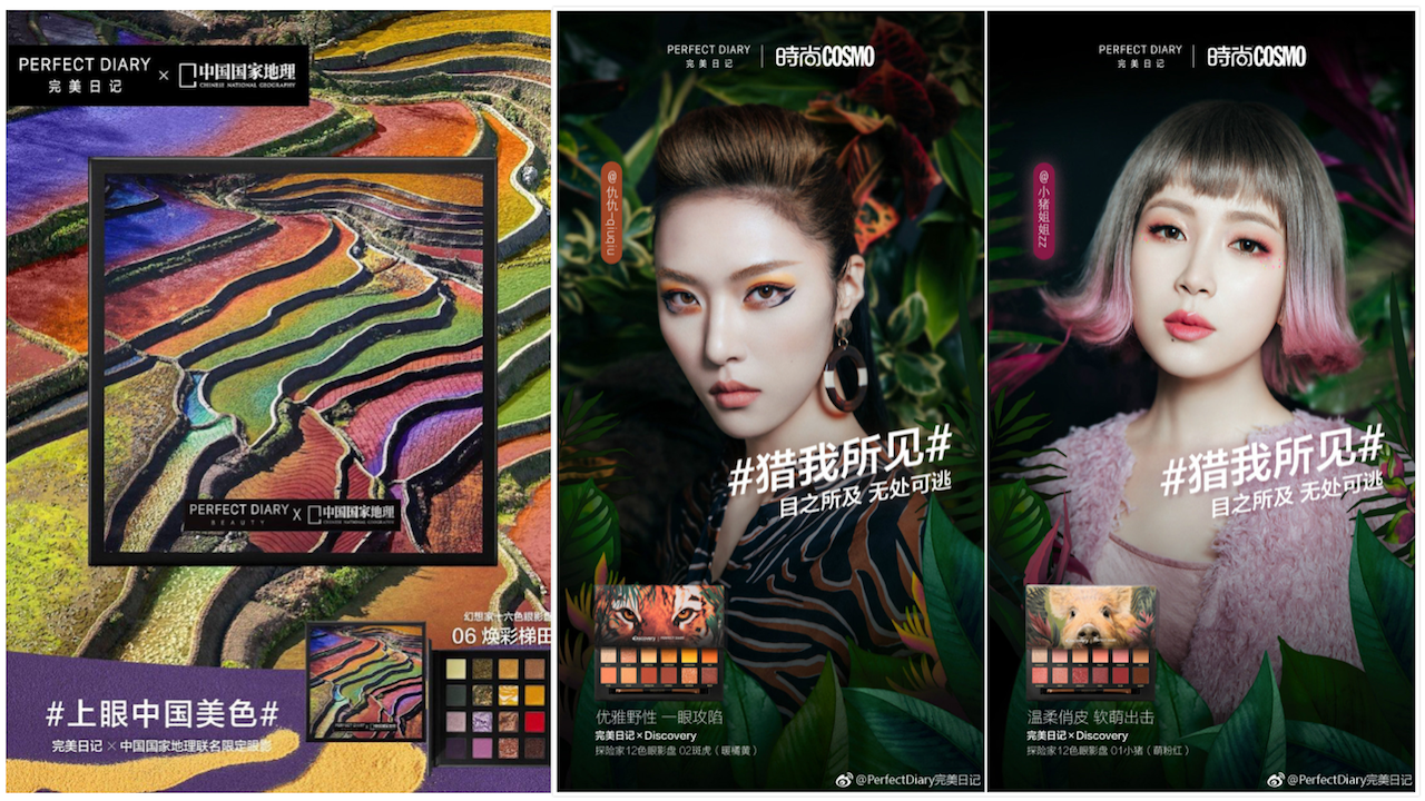 D2C Brand Perfect Diary is Disrupting China's Beauty Market | Jing Daily