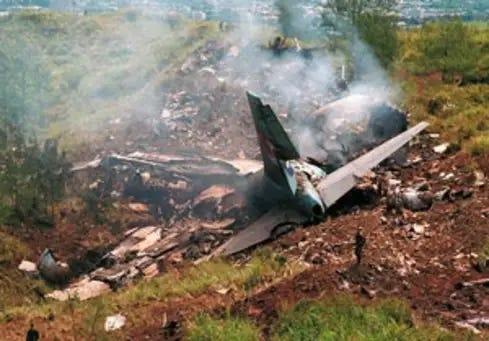Photo of plane wreckage