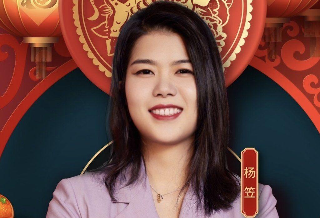 Yang Li